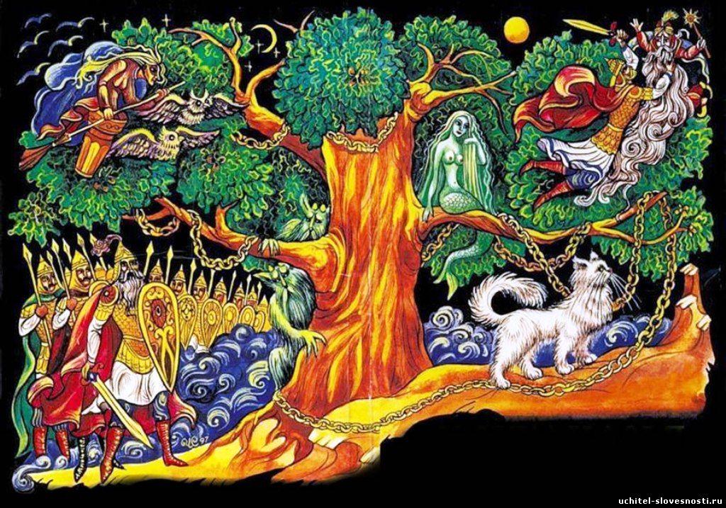 материалы лукоморье дуб зеленый от названия произведения пушкина два вида одежды