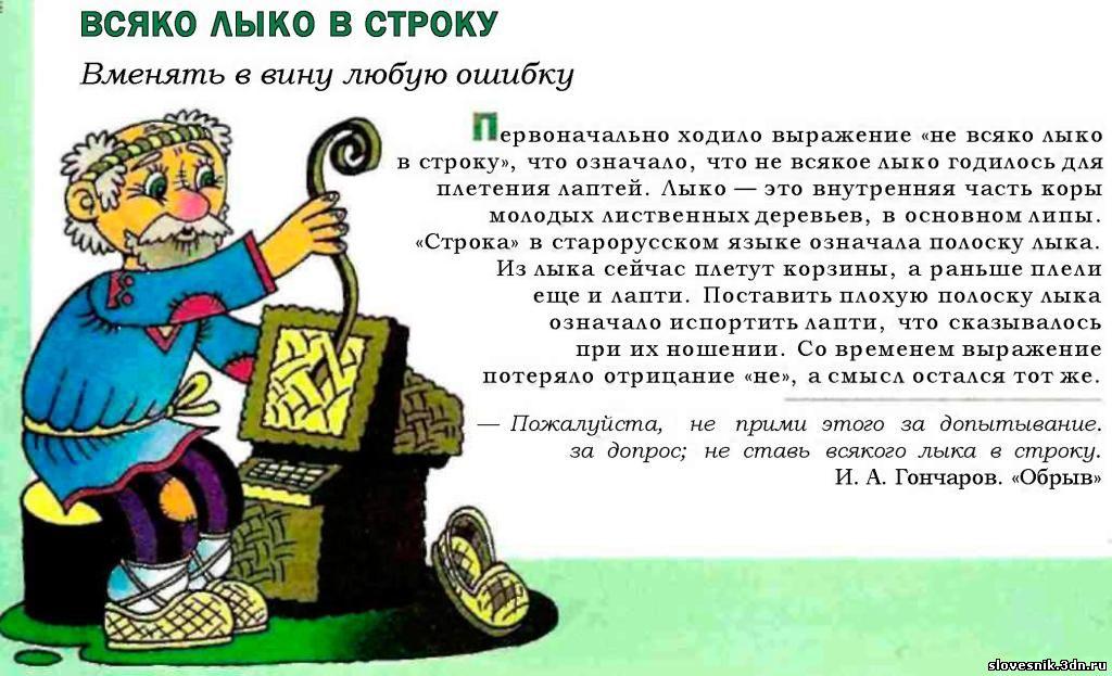 foto-golih-modeley-v-obtyagivayushem